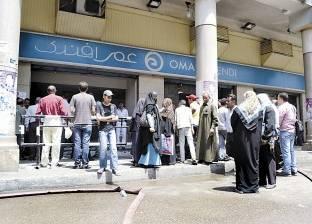 «أكسيد»: 25 قضية ضد مصر فى 30 عاماً.. بينها 13 بعد «25 يناير»