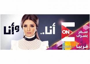 الجمعة.. محمد ممدوح ضيف أولى حلقات الموسم الثاني من «أنا وأنا» بـ ON E
