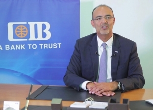 """يوروموني: """"التجاري الدولي"""" يتطلع إلى سوق شرق أفريقيا لتحقيق النمو"""