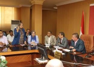 محافظ كفر الشيخ يناقش معوقات تنفيذ المشروعات الاستثمارية
