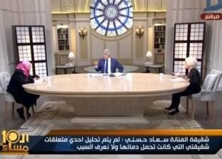 بالفيديو| مشادة بين شقيقة سعاد حسني وصديقتها نادية يسري وتبادل السباب