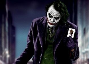 فلم باتمان و الجوكر