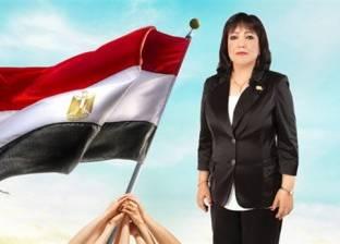 حرصا على صحة الشباب.. نائبة تطالب بوقف استيراد مشروبات الطاقة