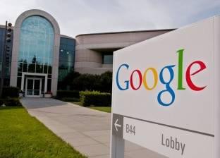 """""""جوجل"""" يكافئ مستخدميه بأموال مقابل المشاركة بآرائهم خلال تطبيق جديد"""