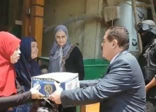 """مديريات الأمن تواصل توزيع """"كراتين"""" رمضان على المواطنين"""