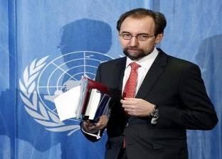"""حقوقيون عن الأمير """"زيد"""": فترة المفوض السامي بالأمم المتحدة كانت عصيبة"""