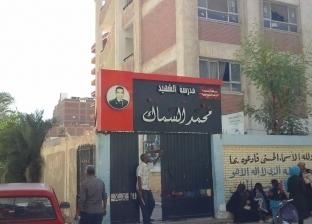 وراء كل لافتة شهيد حكاية بطل| مدرسة الشهيد محمد السماك بالإسماعيلية