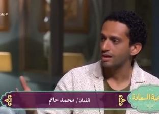 """""""حاتم"""" يحكي أصعب مشهد له بـ""""أبو العروسة"""": """"خدت علقة واتصبت في رجلي"""""""