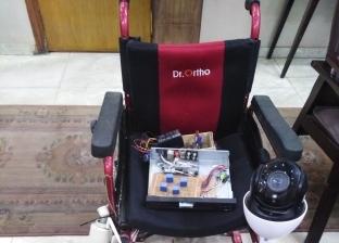 طالب يبتكر كرسياً لذوي الهمم بكاميرات ووحدة تحكم بالموبايل