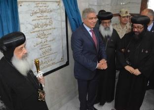 محافظ المنيا يفتتح مستشفى مصر المحبة في بني مزار