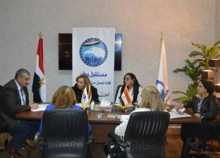 """""""مستقبل وطن"""" ينظم أنشطة توعوية وصحية للمواطنين في القاهرة الجديدة"""