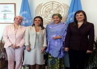 3 وزراء فى «الأمم المتحدة» لعرض إنجازات «رؤية مصر 2030»