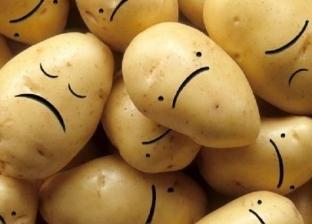 """دراسة: البطاطس تعاني من """"الاكتئاب الشديد"""""""