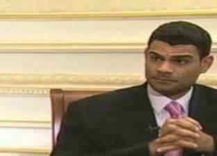 """""""الوطنيللاستشارات البرلمانية"""" ينشئ """"بيت الأمة"""" كأول بيت خبرة برلماني لـ""""الوفد"""""""
