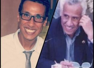"""أحمد يتبع طريقة جديدة لتشجيع المنتخب المصري مع والده """"اعمل جدول وافرح"""""""