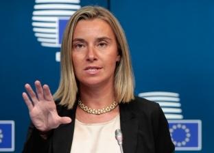 الاتحاد الأوروبى وروسيا يرفضان انسحاب أمريكا من «المعاهدة النووية»