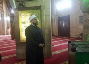 """""""أئمة الإسكندرية"""": مواصلة الأعمال الصالحة بعد رمضان طريق الجنة"""