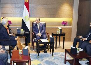 «النقد الدولى»: اقتصاد مصر استرد الثقة