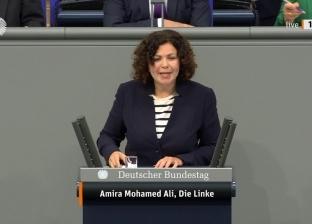 أول نائبة عربية تترأس كتلة نيابية في ألمانيا.. من هي المصرية أميرة محمد علي؟