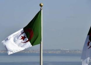 """الجزائر تندد بقانون """"الدولة القومية"""" الإسرائيلي"""