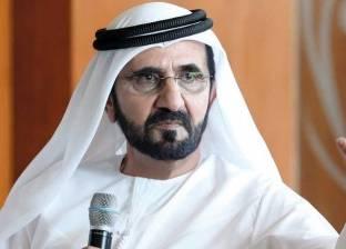 نائب رئيس دولة الإمارات يستقبل رئيس كوريا الجنوبية