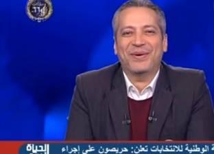 """تامر أمين مطالبا بحل حزب مصر القوية: """"أقفلوه أو خللوه"""""""