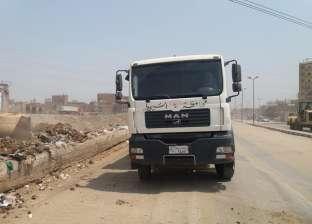 رفع 1500 طن مخلفات صلبة ومواد بناء بحي غرب أسيوط