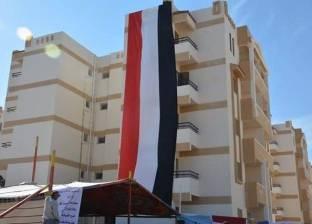 بريد الوطن| وحدة سكنية ضمن «الأولى بالرعاية» يا وزير الإسكان