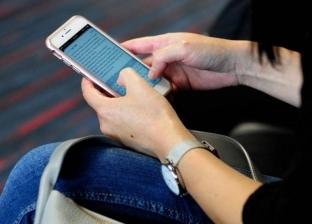تحذير من جوجل: هواتف أبل مخترقة