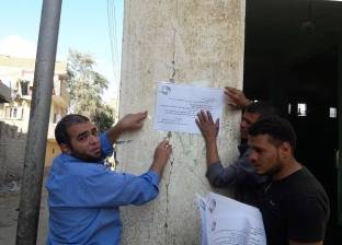حملات توعية للحد من الإسراف في المياه قبيل عيد الفطر المبارك بالفيوم