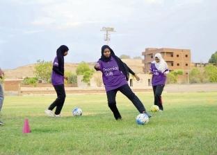 """""""الحلم النوبي"""".. مشروع ينشر كرة القدم النسائية بين فتيات النوبة"""