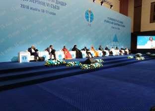 مؤتمر زعماء الأديان يعقد جلسات لبحث مواجهة التطرف والإرهاب