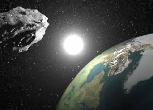 كيف تفقد الكرة الأرضية وزنها؟