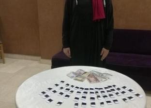 """""""أمن أسيوط"""": ضبط 3 عاطلين بـ3 فرش حشيش وأفيون"""