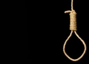 انتحار طالب بالصف الأول الإعدادي «شنقا» في الفيوم