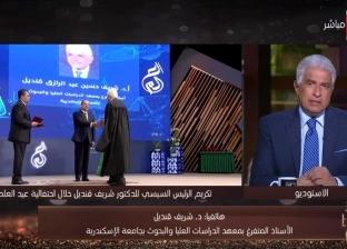 أستاذ بجامعة الإسكندرية يطالب بموعد ثابت للاحتفال بعيد العلم سنويا