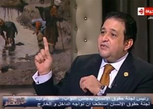 علاء عابد: كشف سرية الحسابات يعتبر سطوا على أعمال السلطة القضائية