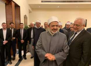شيخ الأزهر يعود إلى القاهرة بعد رحلة علاجية أسبوعين