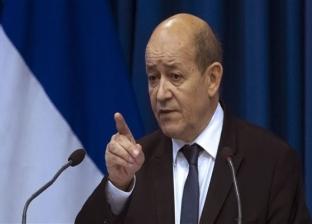 وزير خارجية فرنسا: ترامب حطم أسس العلاقات الدولية
