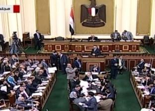 البرلمان يشرح بعض نقاط التعديلات الدستورية المقترحة
