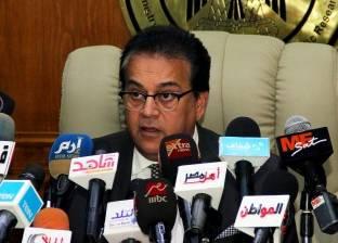 التعليم العالي: تعيين محمود حامد عميدًا لكلية التربية الفنية بحلوان