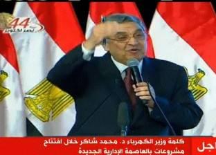 شاكر يتابع خطط تطوير مستوى الأداء مع رئيس توزيع كهرباء جنوب القاهرة