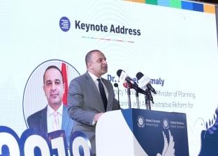 """وزارة التخطيط تشارك بمؤتمر """"نحو أفريقيا متكاملة"""""""