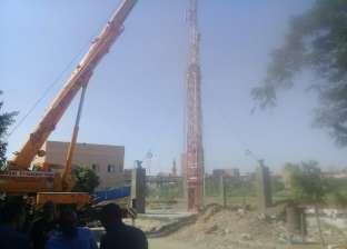 إزالة أعمال إنشاء برج محمول مخالف بدون ترخيص بأبوقرقاص