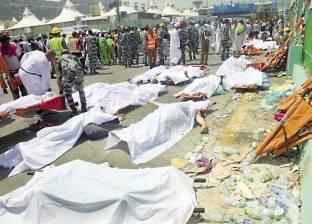 أهالى الضحايا: الحجاج الأفارقة والإيرانيون وراء الكارثة الدامية