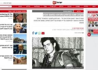 """""""يسرائيل هيوم"""": القوات المصرية أصابت نتنياهو في حرب الاستنزاف"""