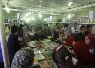 بالأسعار| إصدارات مجمع البحوث الإسلامية في معرض الكتاب