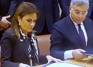 """""""فايزر"""" للأدوية: نعتزم ضخ 50 مليون دولار استثمارات في السوق المصري"""