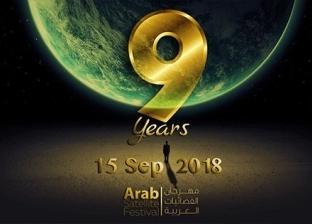 بدء توافد نجوم الفن على مهرجان الفضائيات العربية