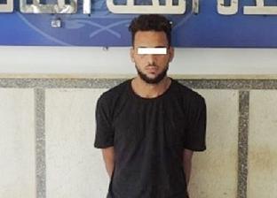 ضبط شخص بتهمة الاتجار في المخدرات في القليوبية